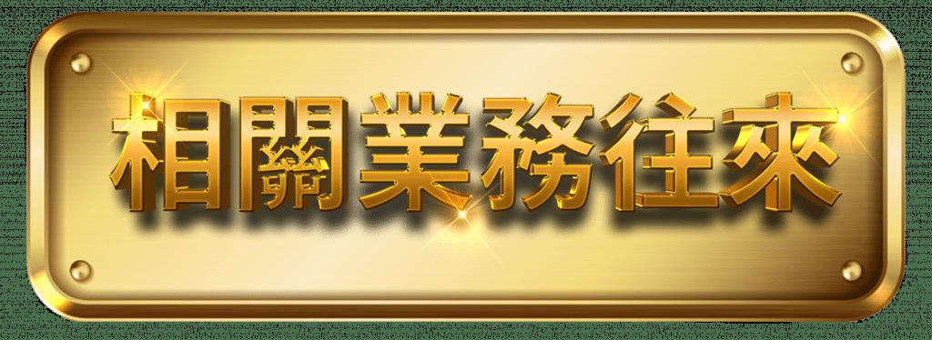 0222 DUKER 賭博客