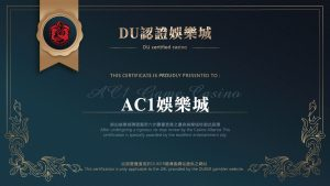 Read more about the article 線上賭場專業評價-AC1娛樂城