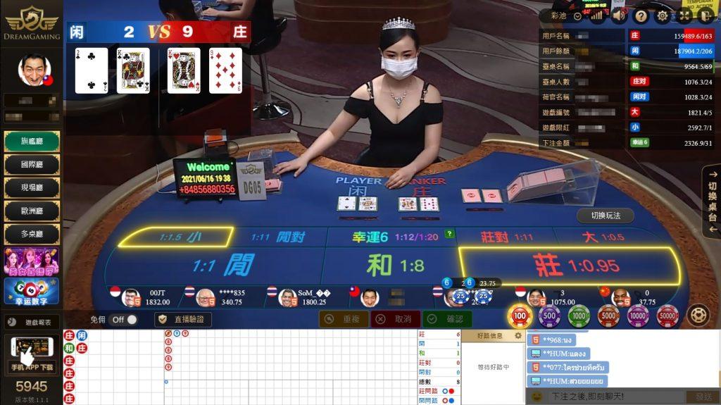 DG百家樂 5 DUKER 賭博客
