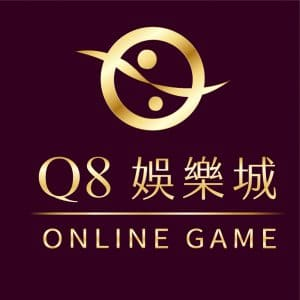 Read more about the article 線上賭場專業評價-Q8娛樂城