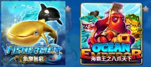 SUPER8娛樂城捕魚遊戲 DUKER 賭博客