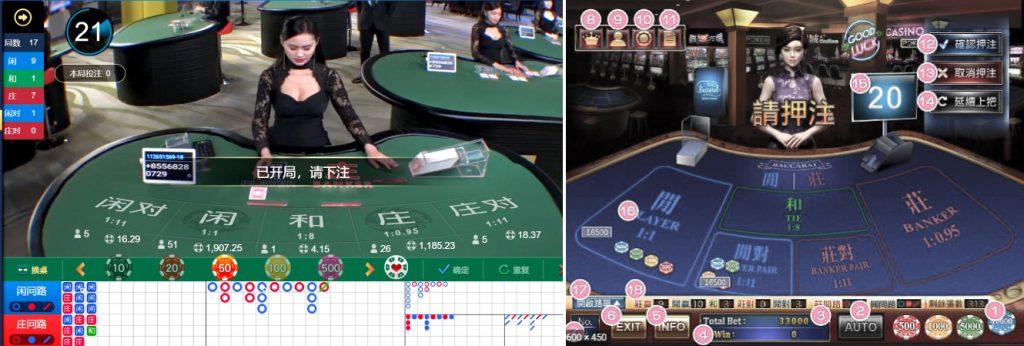VS電腦 1 DUKER 賭博客