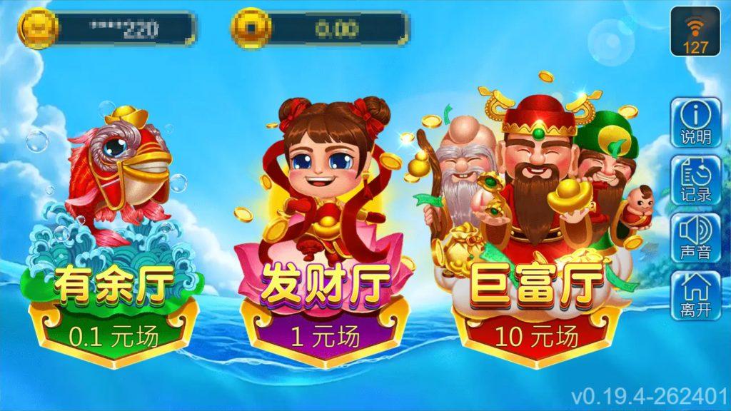 ZG三仙捕魚 DUKER 賭博客