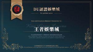 Read more about the article 線上賭場專業評價-王者娛樂城